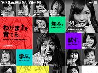 新生「代アニ」ブランドサイト