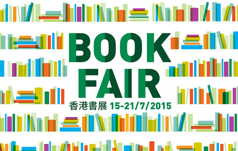 Hong Kong Book Fair 2015 width=