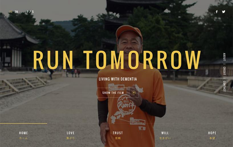 RUN TOMORROW width=